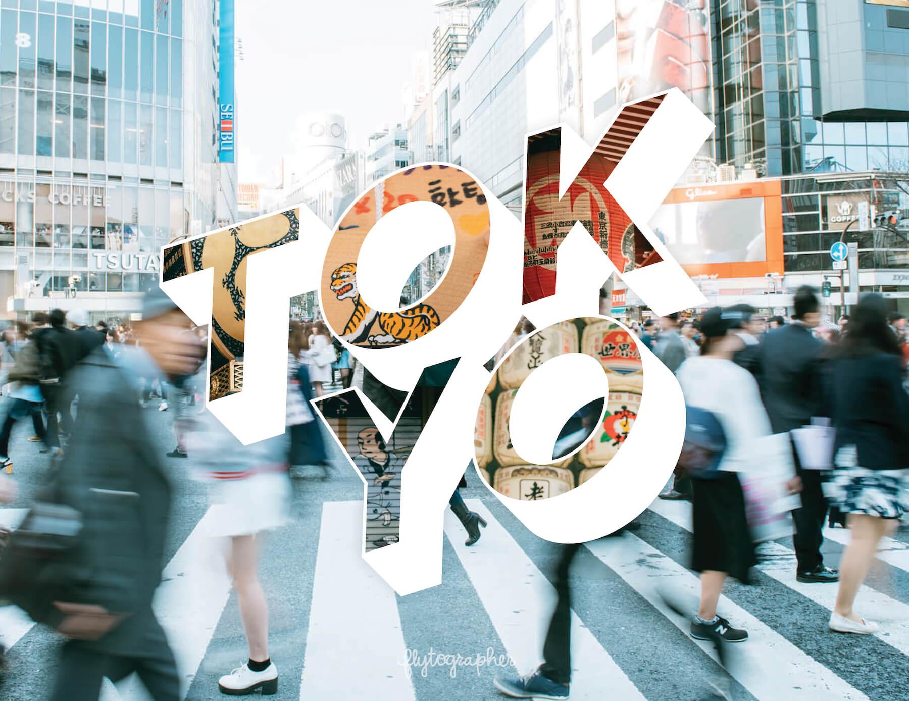 Tokyo city puzzle